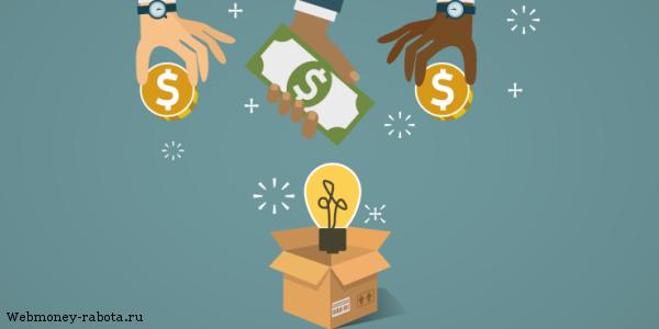 Чем отличаются ICO стартапы и финансовые пирамиды?