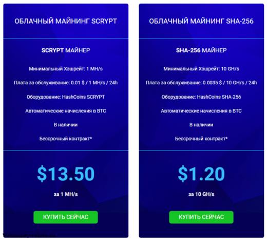 Заработать приличные деньги в интернете-9
