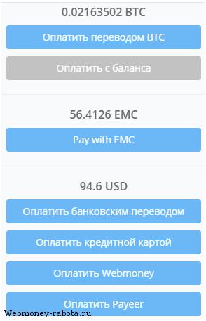 Инвестиции в облачный майнинг криптовалют с Hashflare