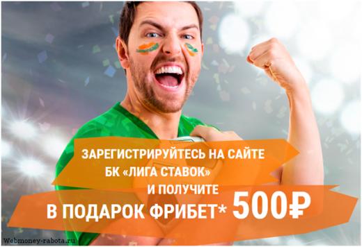 Бесплатные прогнозы и ставки на спорт - Prognoznadoru