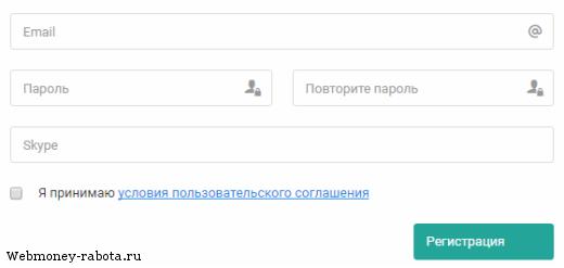 Удвоение заработка по партнёрской программе HashFlare