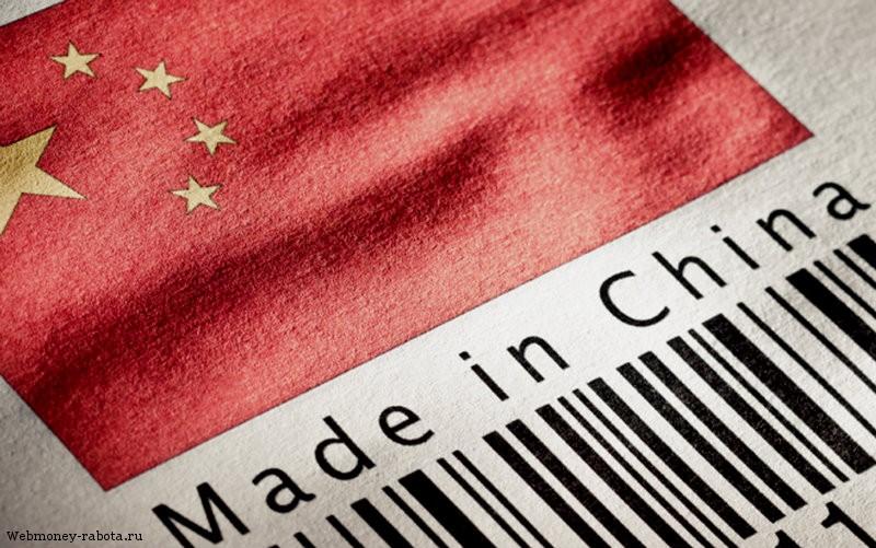 Как бизнесмену доставить груз (товар) из Китая?