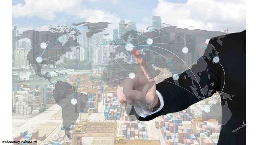 Умные (смарт) контракты блокчейн, что это такое?