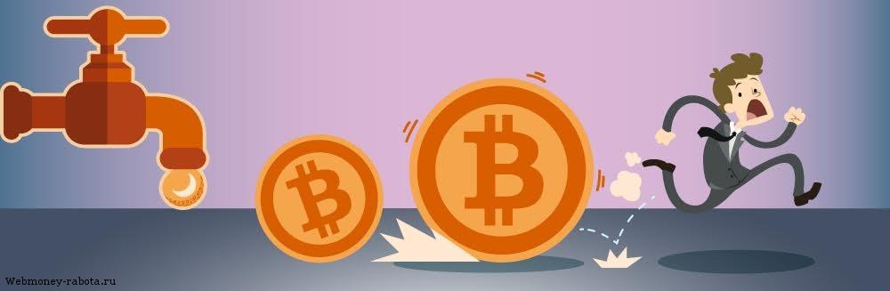 Самые щедрые краны криптовалюты бинарные опционы стратегия на касание