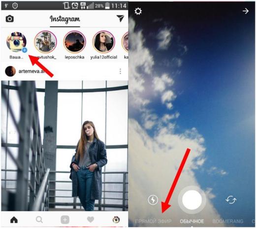 Как правильно, интересно и красиво вести аккаунт в Инстаграм?