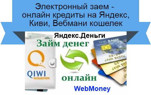 Потребительские кредиты в банке ВТБ (ВТБ 24) в Самаре