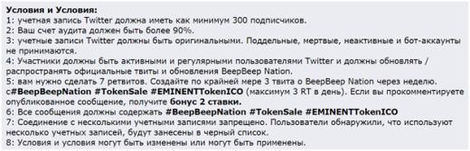 Заработок на баунти компаниях в интернете – бесплатная криптовалюта