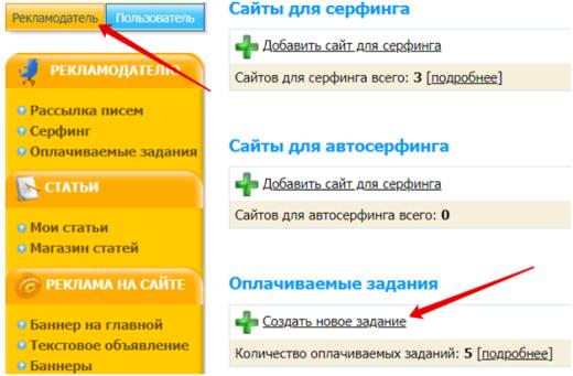 Заработок на рефералах в Аирдроп криптовалют - деньги из воздуха