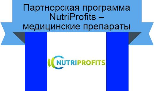 NutriProfits