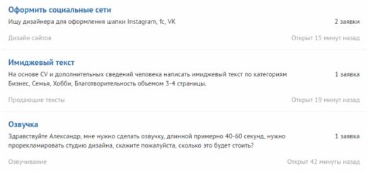 Как заработать деньги в интернете в Украине