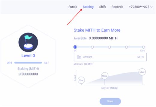 Криптовалюта MITH (Mithril) – обзор, кошелек, заработок, перспективы