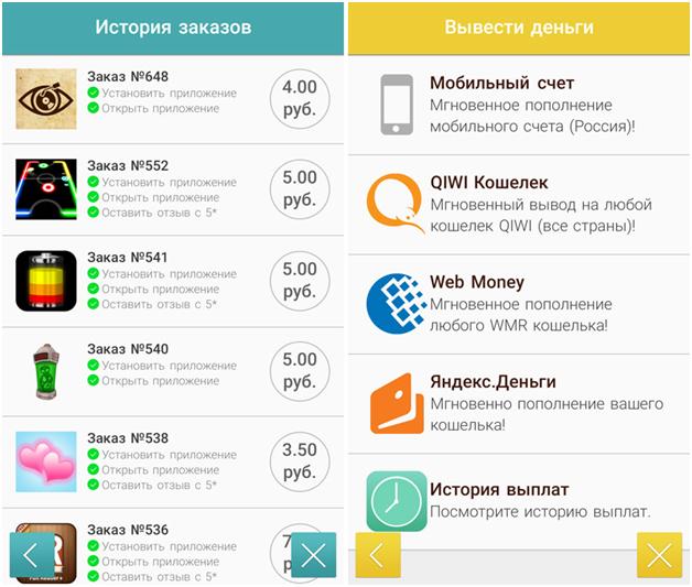 Подработка и работа для студентов в интернете с ежедневной оплатой без вложений