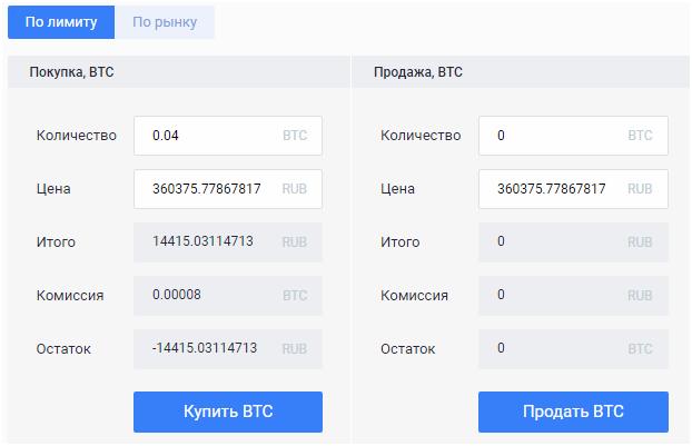 Где и как купить Биткоины за рубли Сбербанк, Киви, Payeer, Яндекс.Деньги